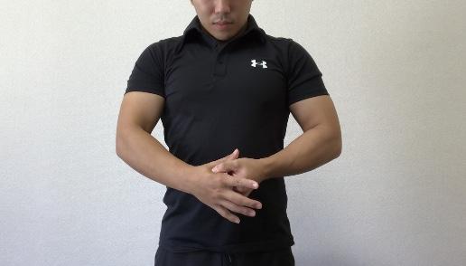 腕のマッサージ